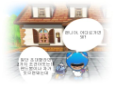 [이벤트]석판 마지막회