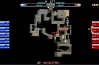 reveRse vs MaveN 8주차 주간 챔피언전 3경기
