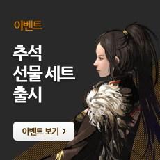 삼품 추석맞이 선물 세트 출시!