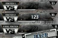 제대로함 vs 123 3Set