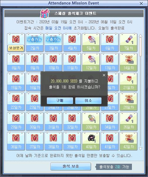 이벤트 리스트 이미지
