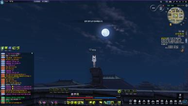 [대보름] 보름달!