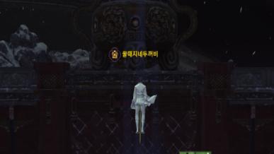 [죽마콩콩]참여~