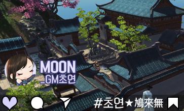 초연★鳩來無#0628 7월 업데이트 미리보기!