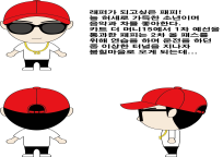 [15주년 캐릭터 공모전] 패피