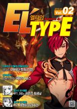 엘소드 season4 Vol.02의 링크