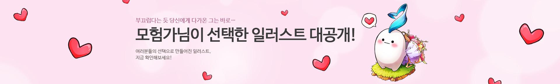 헤지호그 대공개