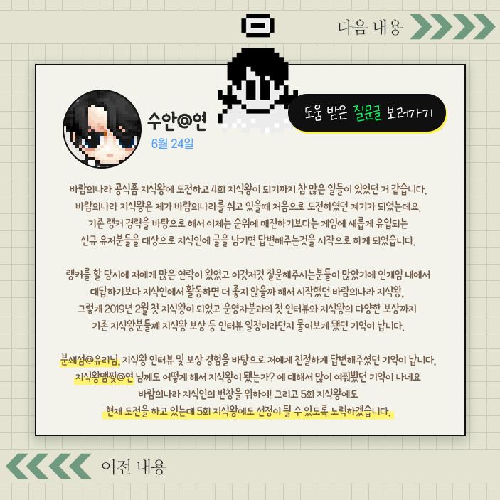 사연소개3