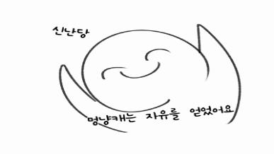 샛별 BJ 3대3 논검대회 움짤 이벤트 당첨자 그림입니다 :D
