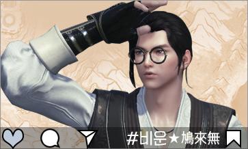 비운★鳩來無#1024 영상 가이드 추가&보물찾기 이벤트!