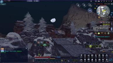 [정월대보름]달이네유