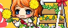 카밀라의 꽃 축제