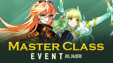 MASTER CLASS EVENT – 3차의 링크