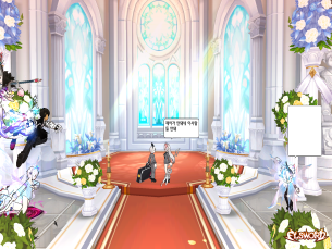 약 20분만에 싸움끝에 결혼을 했음의 링크
