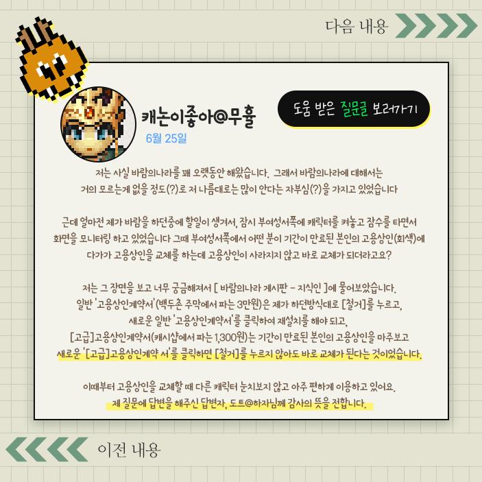 사연소개4