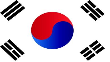 [대한민국]화이팅
