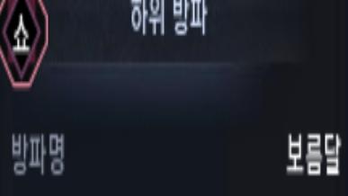 [정월대보름] *** 스샷이벤트 제발 그만