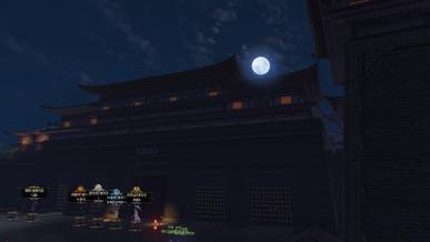 [정월대보름]개봉 황성에 뜨는 달