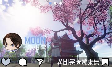 비운★鳩來無#0108 견문-흑과백(1화)