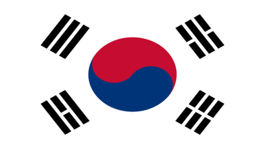 [대한민국] 선수들 화이팅!