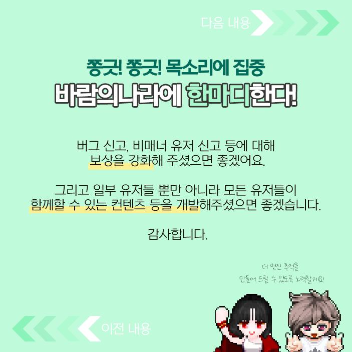 지식인소개8