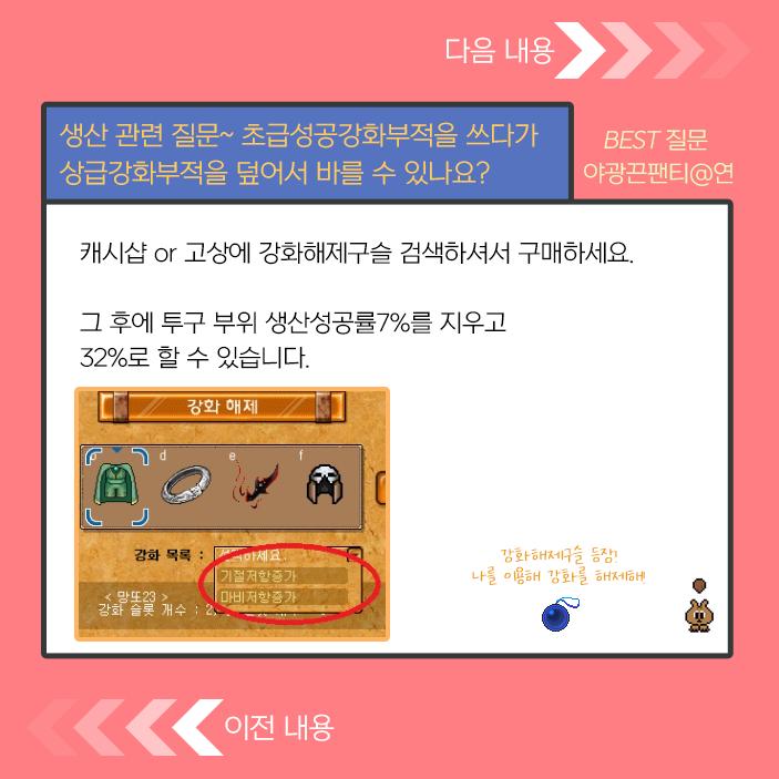 베스트질문답변5