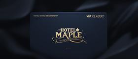 (내용추가)호텔 메이플: VIP 멤버십