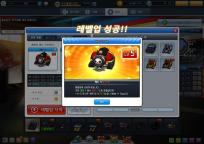 캐논9 레벌5강화 성공.