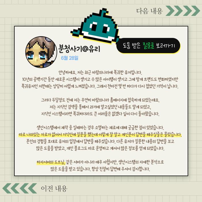 사연소개5
