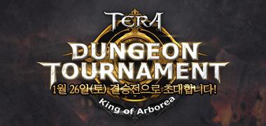 Dungeon Tournament 본선!