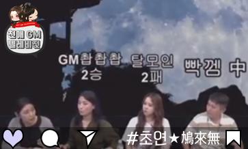초연★鳩來無#0620 이화 GM방송 후기