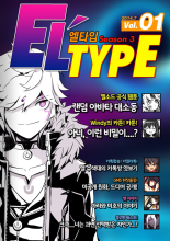 ELTYPE 2014 Vol.01의 링크