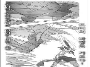 엘소드 - 바람을 가르다의 링크
