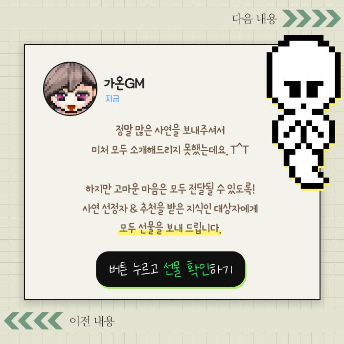 사연소개6