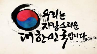 [대한민국]선수들 파이팅~