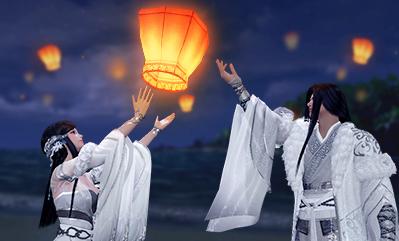 설 맞이 해하주 풍등 축제