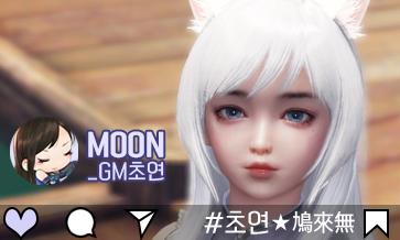 초연★鳩來無#0802 지금은 08월 업데이트 준비중 -2탄-