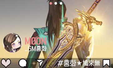 홍화★鳩來無#0503 논검대회 그것이 알고싶다!