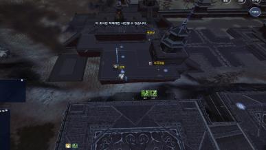 [죽마콩콩] 대.경.공 뭇지않은 3단 점뿌!!!!!!!!!!!!! 꿀잼!