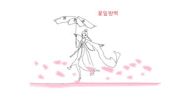 [소림달력] 꽃잎방벽