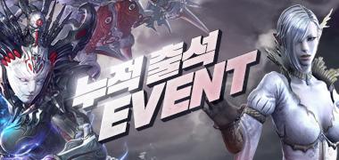 이벤트 이미지