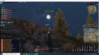 [추석] 달이 거기서