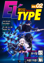 ELTYPE 2014 Vol.02의 링크