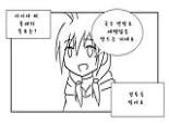 No.111 - 영웅 던전의 링크