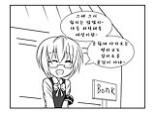 No.96 - 단편 만화 모음의 링크