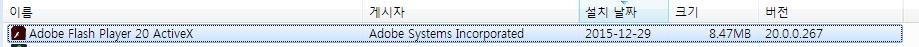 FileDownloader.aspx?oidFile=5053131179541136395