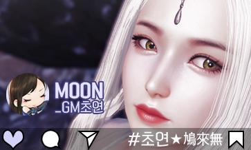 초연★鳩來無#0809 TOP MODEL 6인 공개!