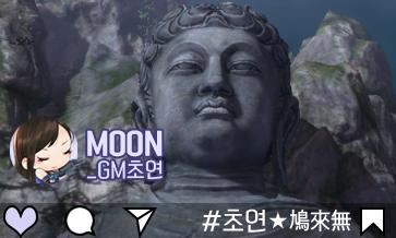 초연★鳩來無#0820 컨텐츠 꿀TIP -1탄-