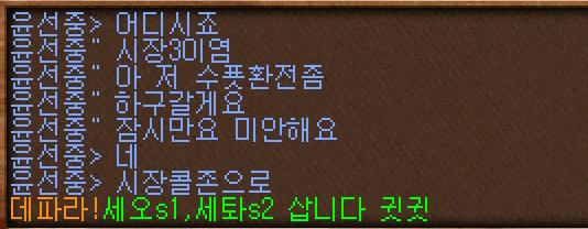 세오섭 [윤선진]<< 사람답게 사세요