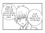 No.101 - 애니메이션의 링크
